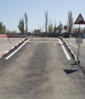 Закрытая площадка